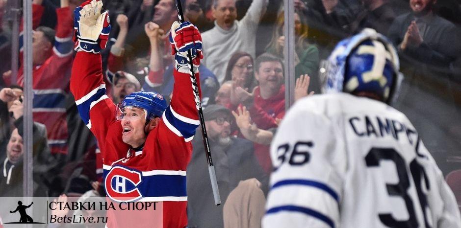 Монреаль — Торонто прогноз на 11 февраля