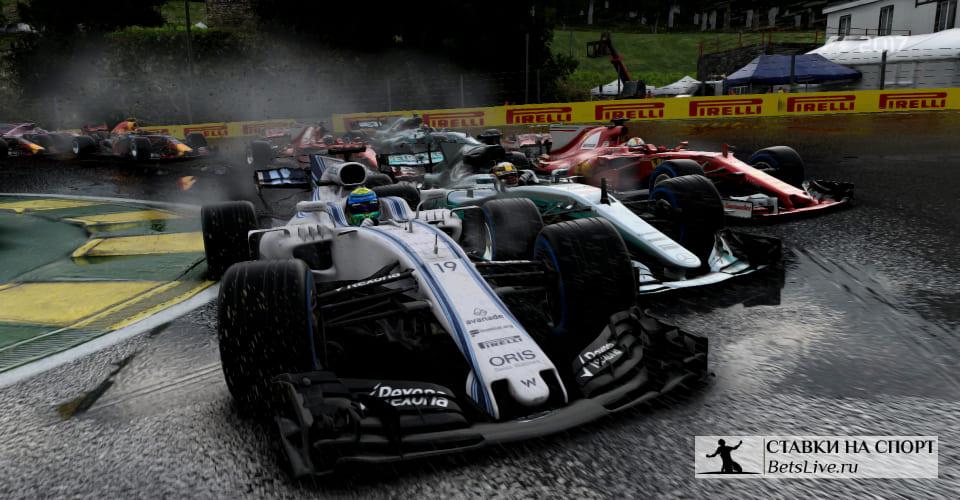 Ставки онлайн на Формула 1