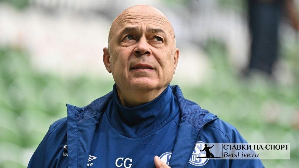 Тренер Шальке путает имена футболистов