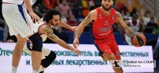 Анадолу Эфес — ЦСКА прогноз на 4 марта