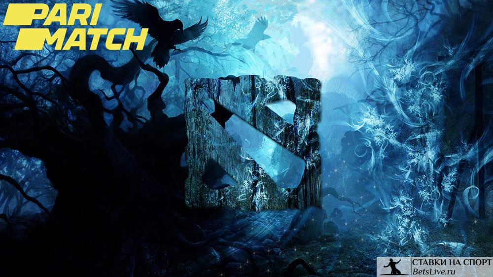Grand Final EPIC League S3 Division 1 акция на Parimatch