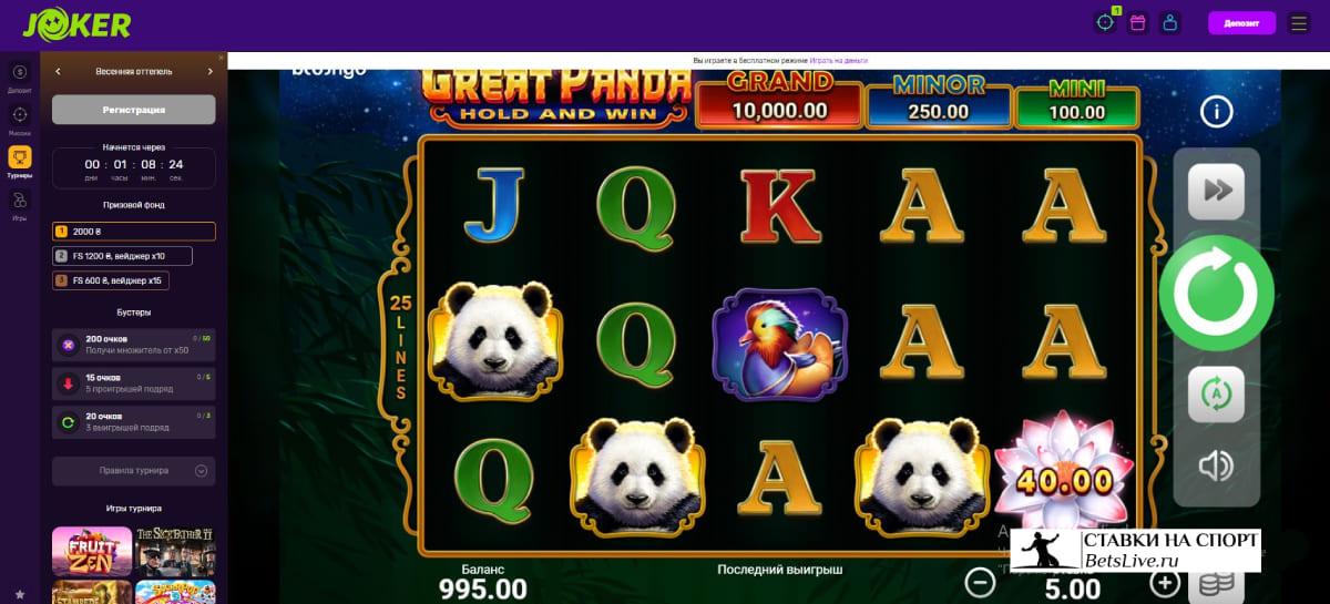 Joker Casino вход