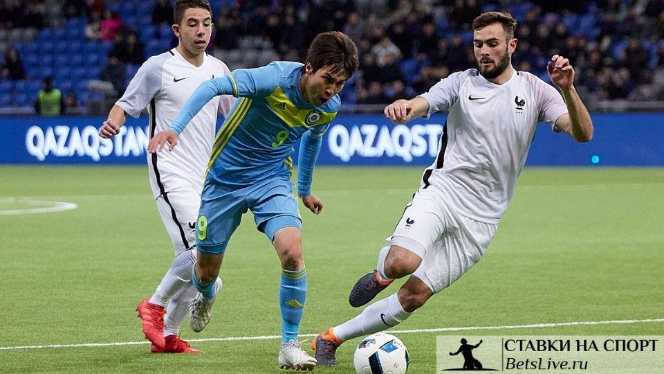Казахстан-Франция прогноз на 28 марта