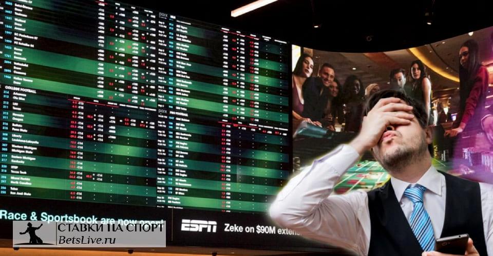 Коэффициент ставки на спорт