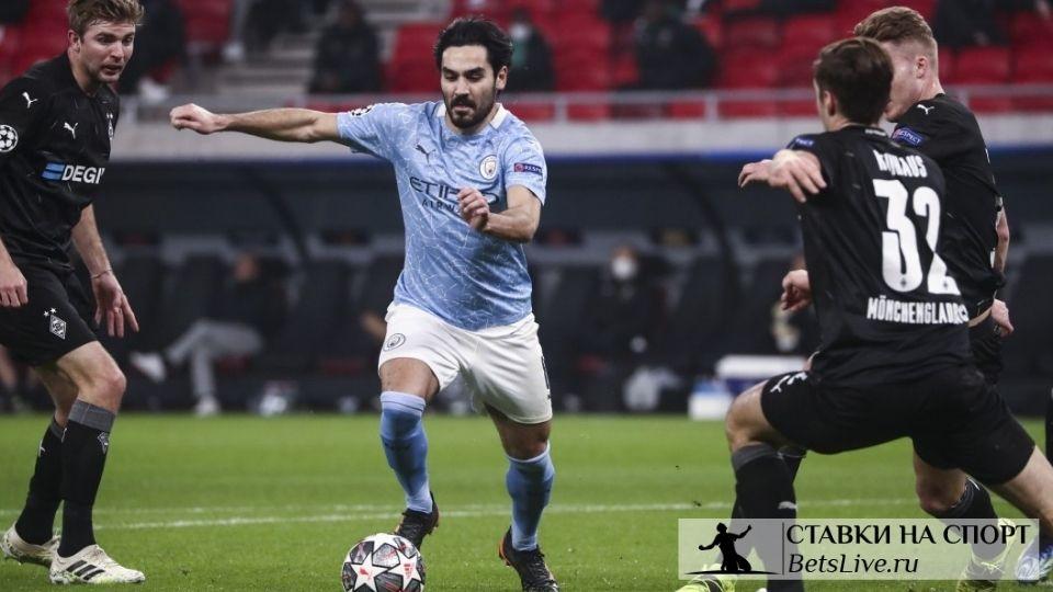 Манчестер Сити — Боруссия М прогноз на 16 марта