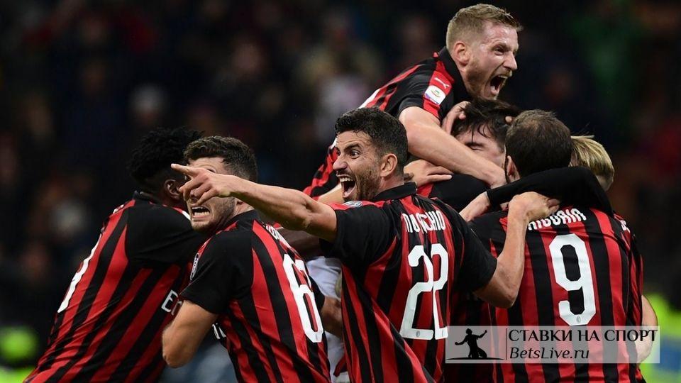 Милан установил клубный рекорд