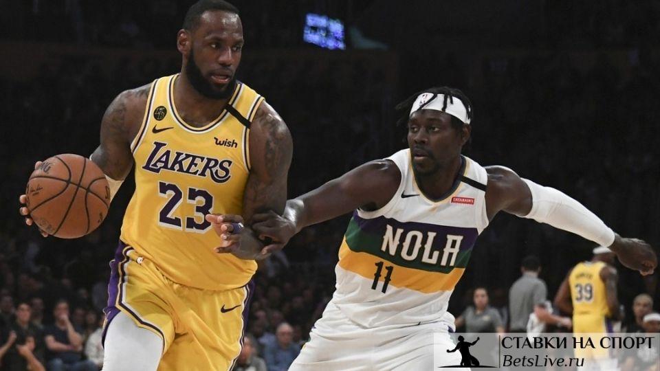 Нью-Орлеан — Лос-Анджелес Лейкерс прогноз на 24 марта