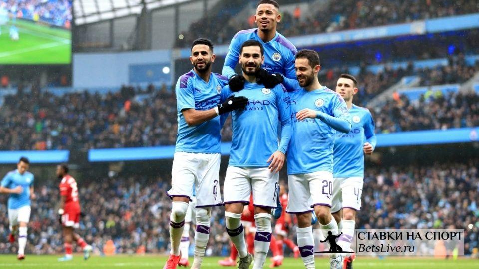 Победная серия Манчестер Сити были прервана