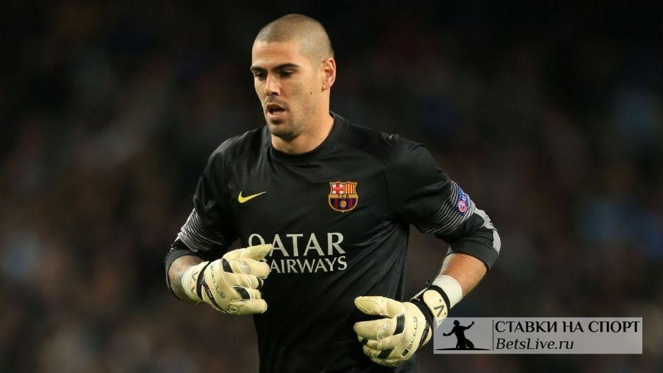 Вальдес отказался от работы в Барселоне