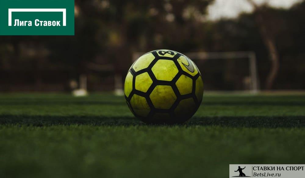 Встречайте ЧМ-2022 с бонусом от Лиги ставок