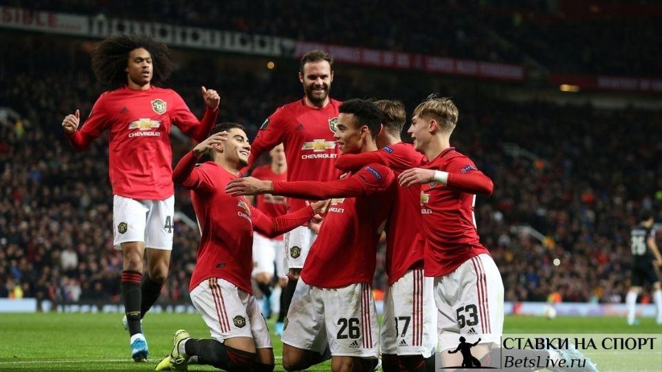 Гранада - Манчестер Юнайтед прогноз на 8 апреля